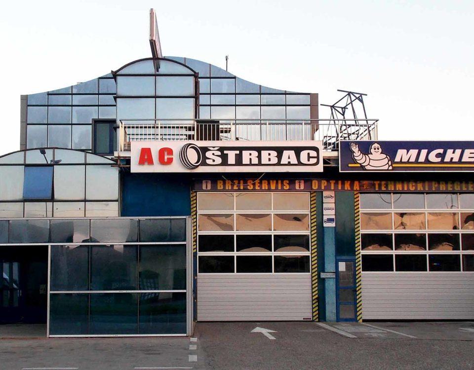 Auto Centar Štrbac Veternik